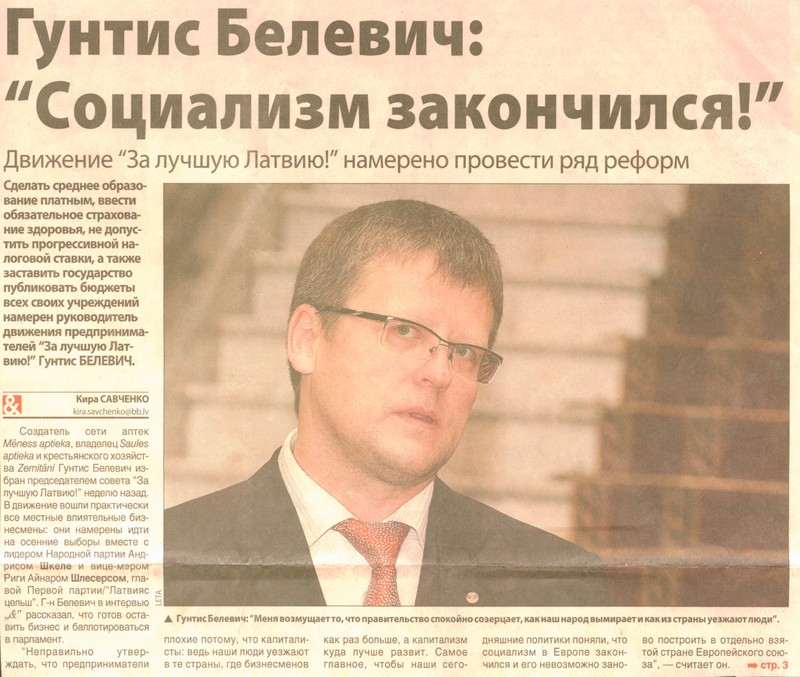 Бизнес & Балтия #84 (3930) 2010.gada 5.maijs 1.lpp