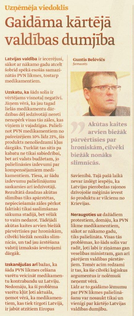 """""""Dienas bizness"""" 2010.g.19.aug. 3.lpp."""