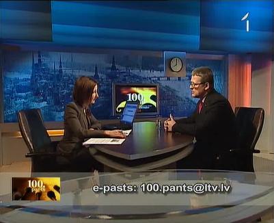 LTV1 - 100. pants