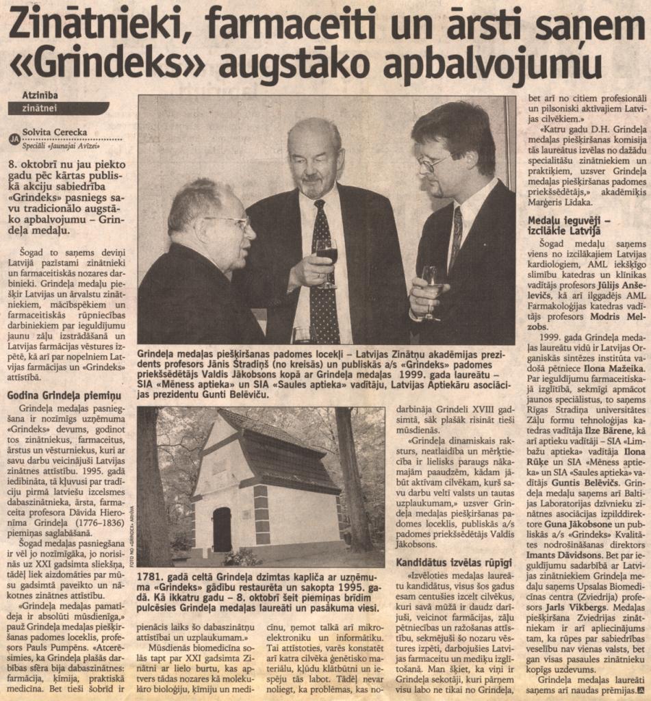 """""""Jaunā avīze"""", 1999.gada 7.oktobris"""