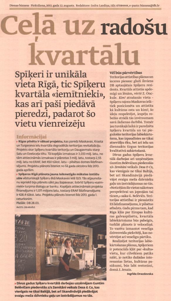 """""""Dienas bizness"""", 12.08.2011."""
