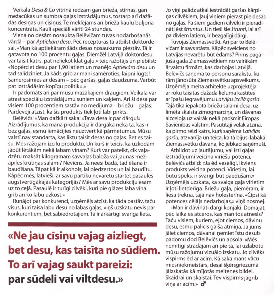 """Klubs"", ""Gardēdis"", decembris 2011"