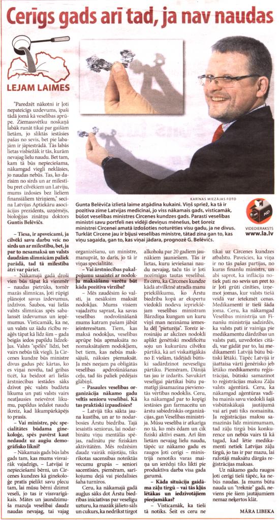"""Latvijas avīze"" 2011-12-10"