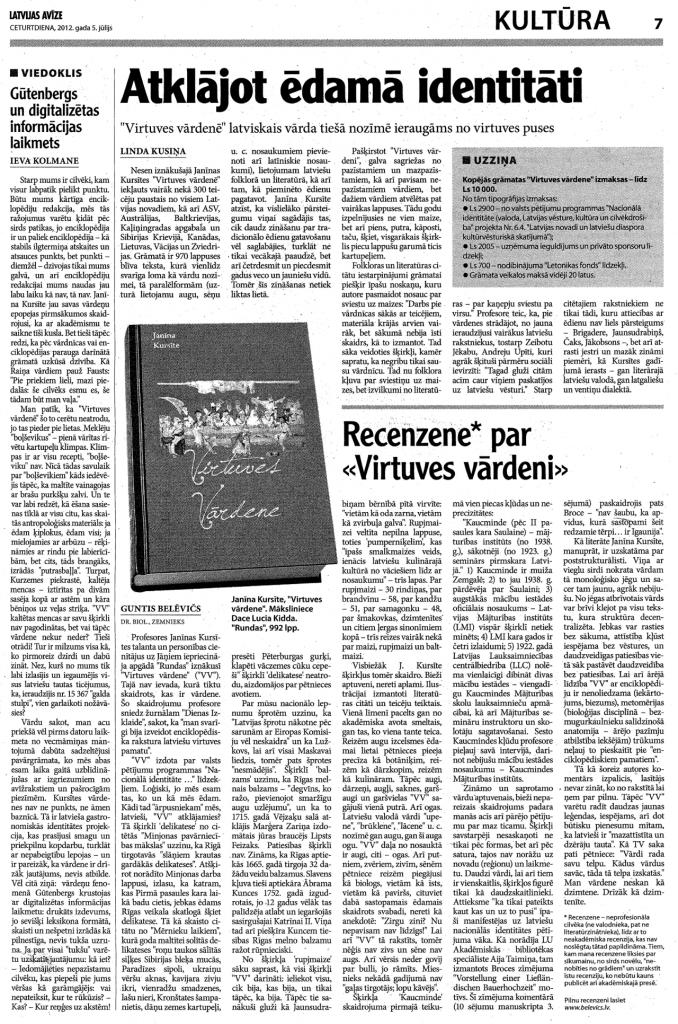 Latvijas avīze, 5.07.2012.