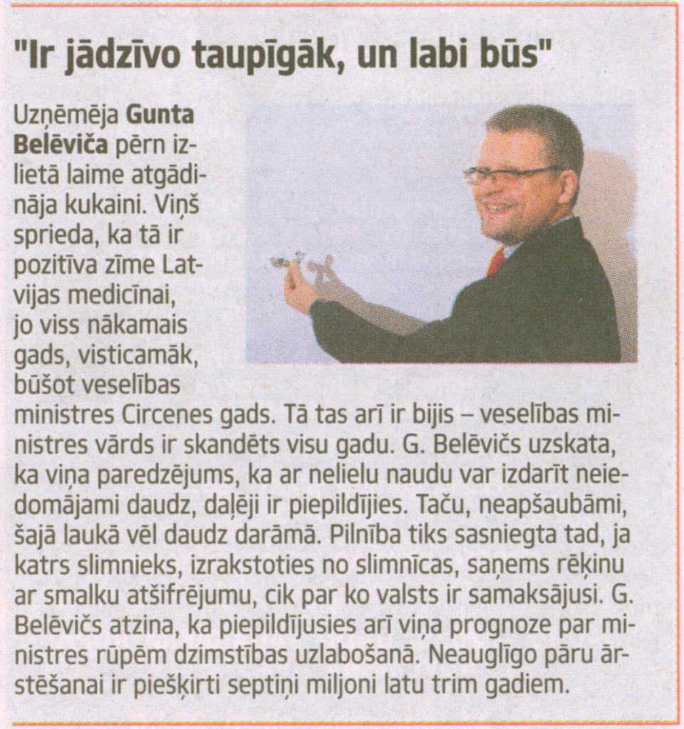 Latvijas Avīze, 28.12.2012.