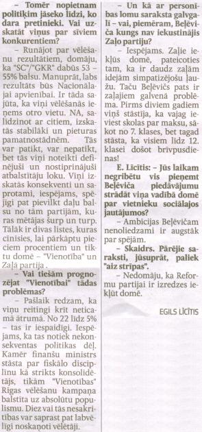 """Latvijas avīze, 15.04.2013, fragments no raksta """"Ušakovam Saeimā būtu... garlaicīgāk?"""""""