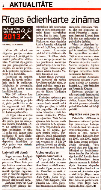 NRA, 23.04.2013, Nr.78(6473)