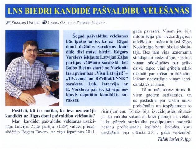 """""""Kopsolī"""", 9.05.2013, 1.lpp"""