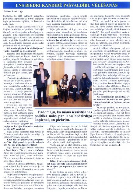 """""""Kopsolī"""", 9.05.2013, 9.lpp"""