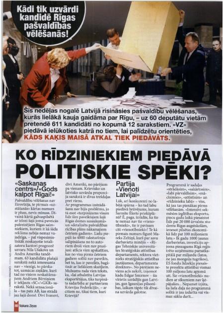 Vakara ziņas, 31.05.2013