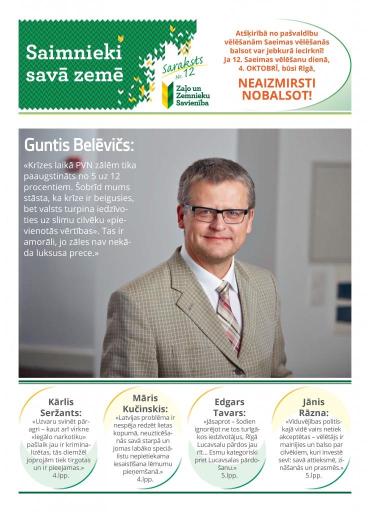 Avize_Riga_WEB_Page_1